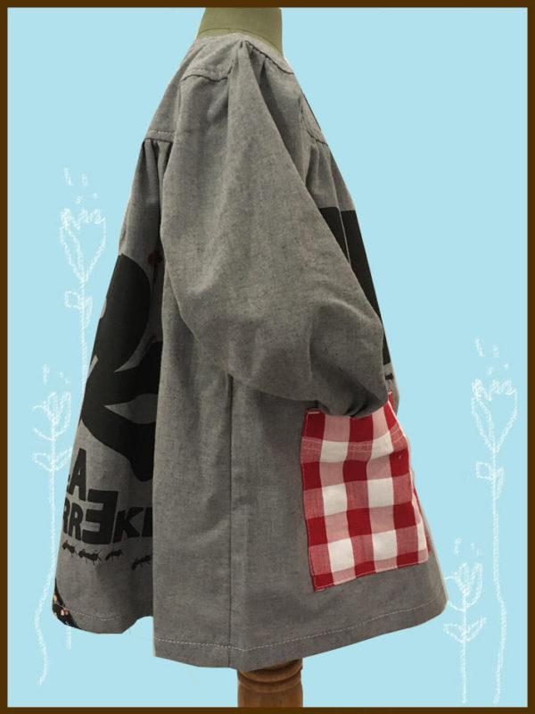 mandilon escolar color gris